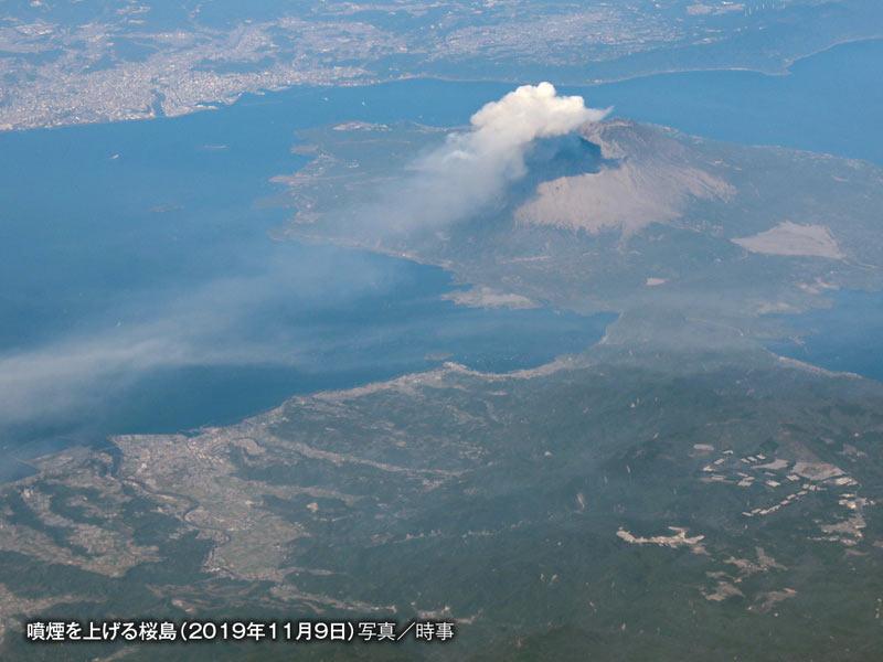 大正噴火から106年 桜島が「島」でなくなった大噴火 - ウェザーニュース