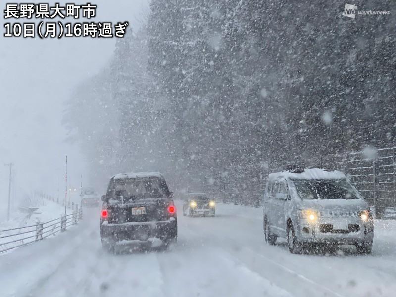 長野で大雪のおそれ 雪山ではなだれに注意 - ウェザーニュース
