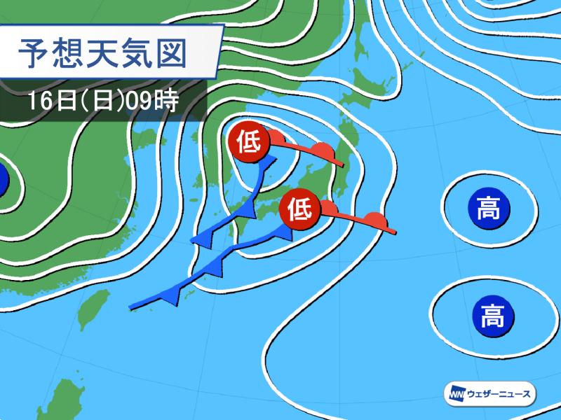 2月16日は「天気図記念日」 天気図から読み取れることは? - ウェザー ...