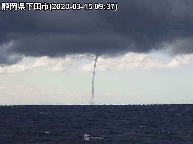 静岡県海上で竜巻 伊豆半島から関東南部は午後にかけて竜巻や突風など ...
