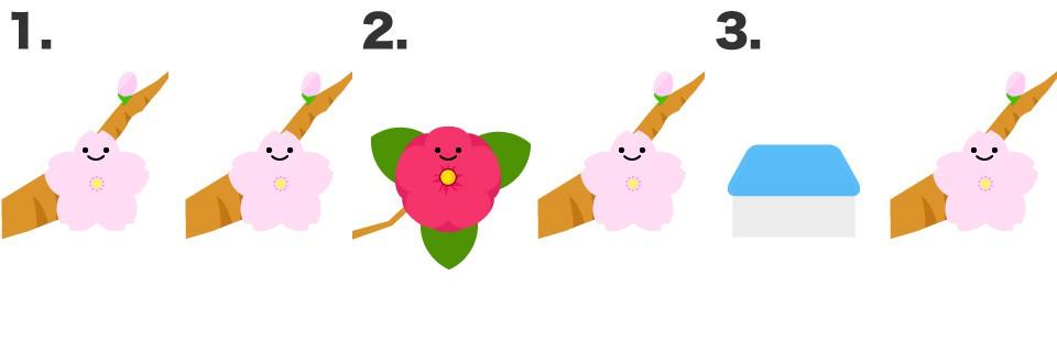 桜クイズQ6