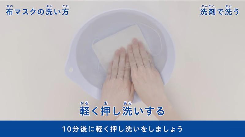 洗濯 仕方 の の マスク