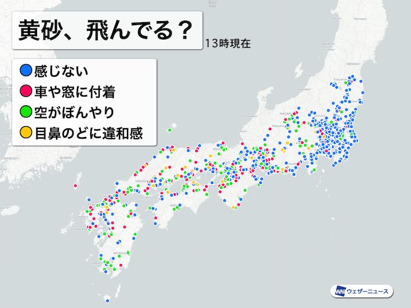 広島 過去 の 天気