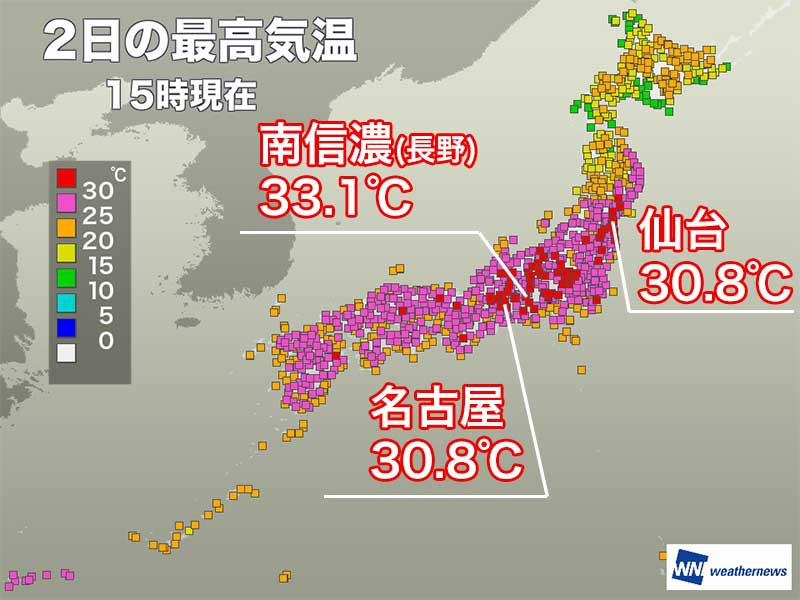 開始 に 都心 の なっ 何 以来 た で 東京 月 に 回 は 統計 2 日 夏
