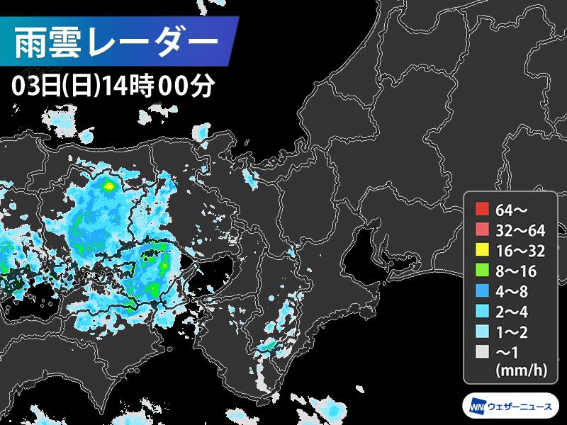 大阪 雨雲