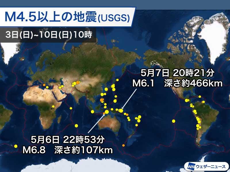 の 地震 最新