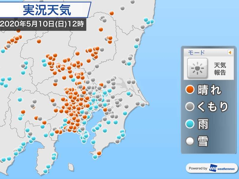 千葉 県 10 日間 天気 予報