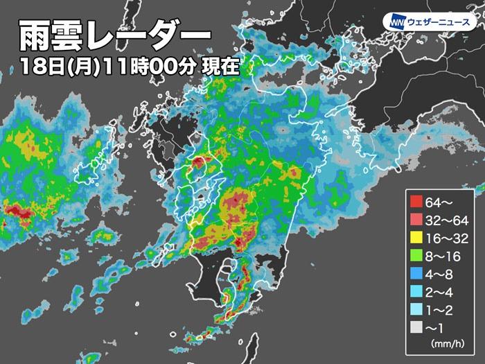九州 雨雲 レーダー