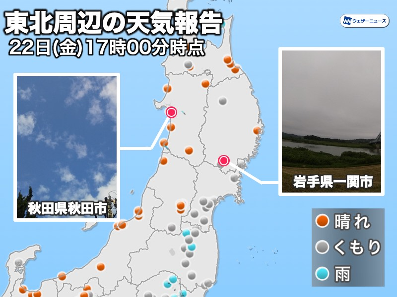 天気 秋田 県