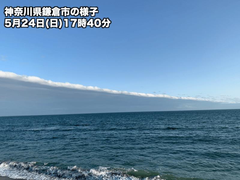 雲 リアルタイム 地震