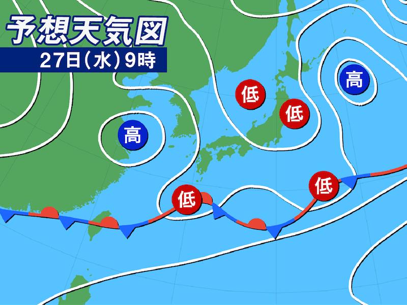 明日27日(水)の天気 関東は急な雷雨に注意 北日本は広い範囲で雨に
