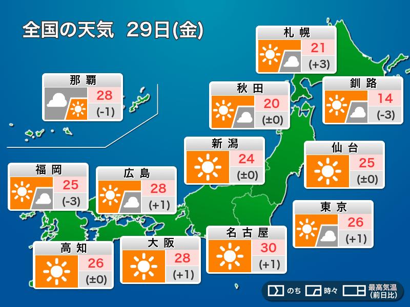天気 予報 高松