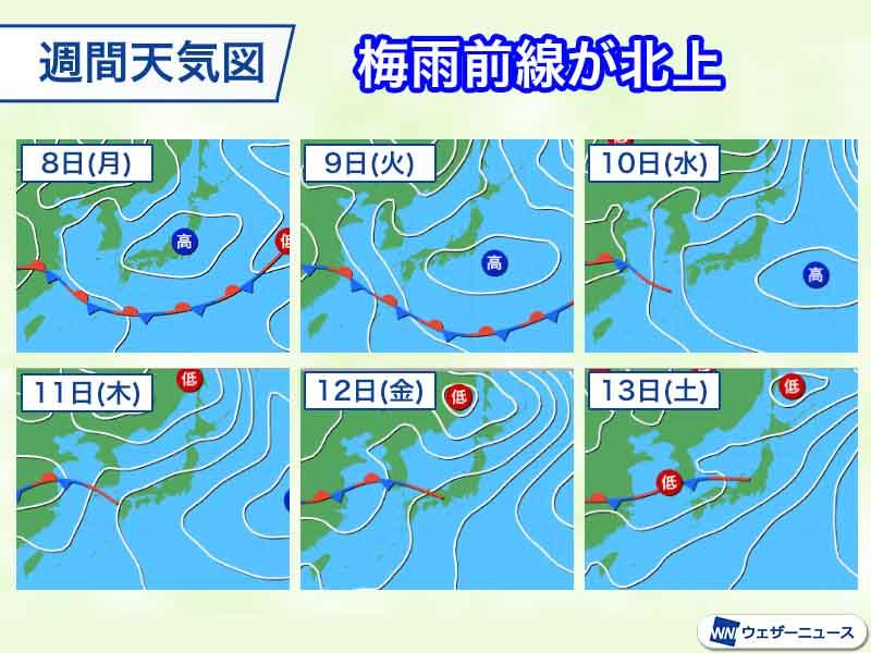 10 日間 関東 天気 予報