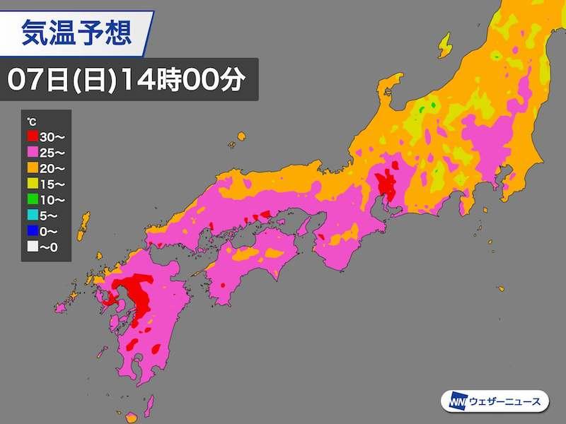 大田区10日間天気