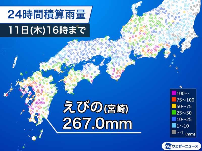 梅雨入り 2020 長崎