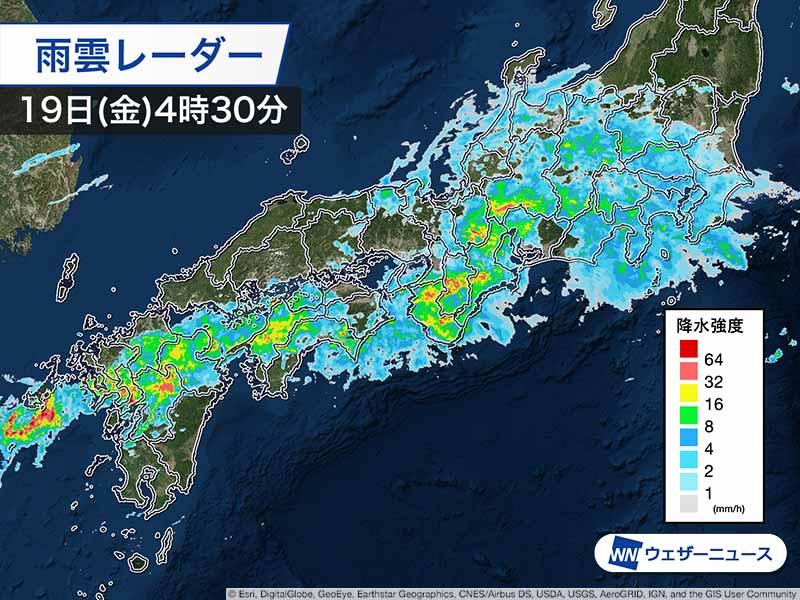 東広島雨雲レーダー