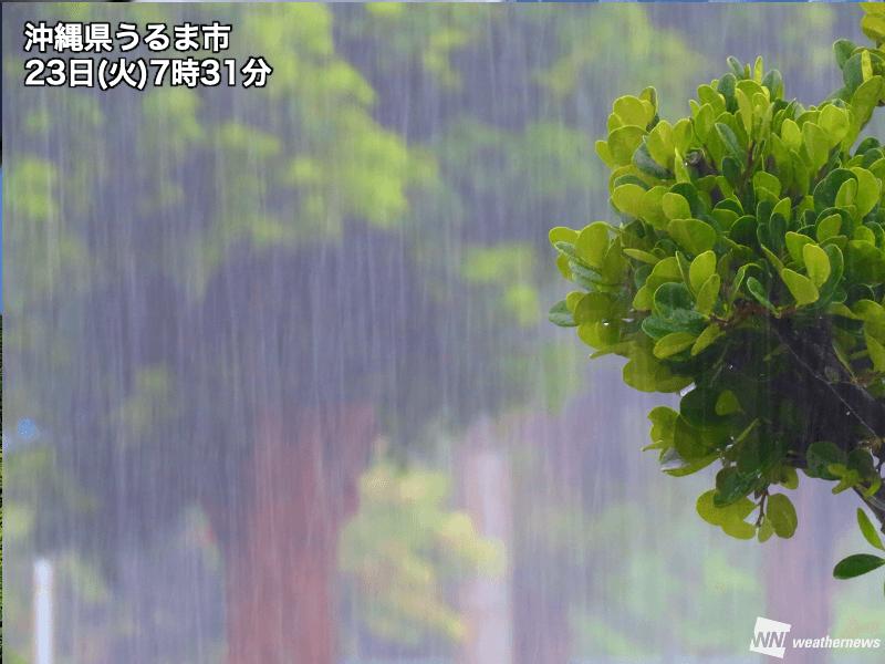 沖縄 最新 ニュース
