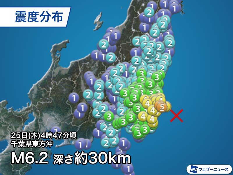 アラート 地震