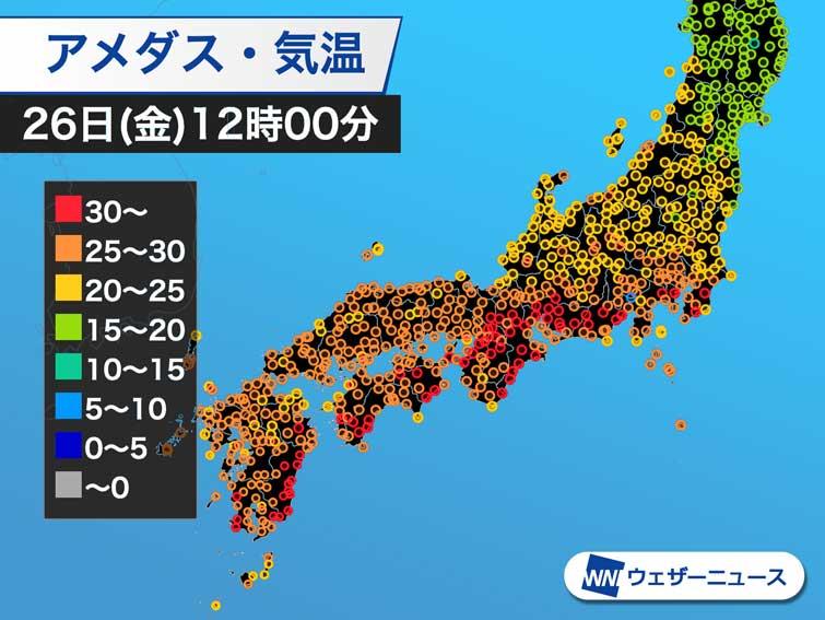 大阪 アメダス