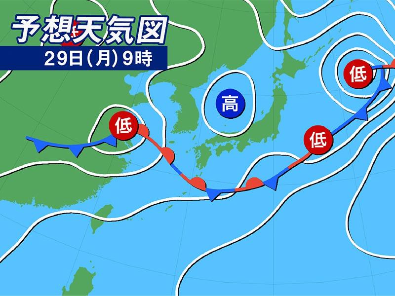 日 天気 月 28 6 気象庁