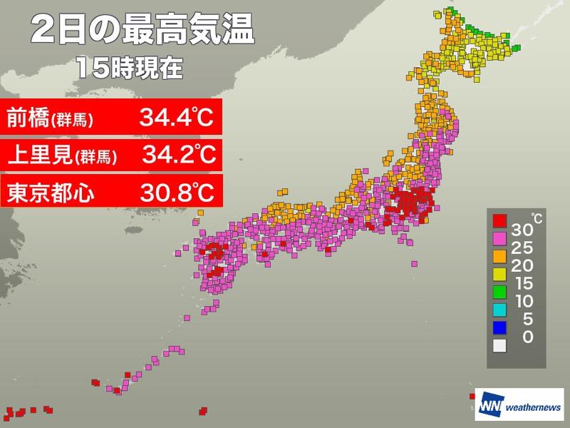 気温 全国 ランキング 最高 年平均気温の都道府県ランキング