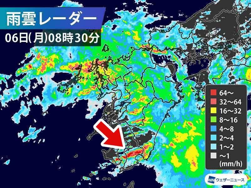 天気 レーダー 鹿児島 雨雲 鹿児島天気雨雲レーダー, 鹿児島県の過去の雨雲レーダー(2020年07月09日)