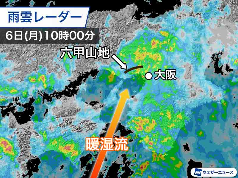 天気 大阪 雨雲 レーダー