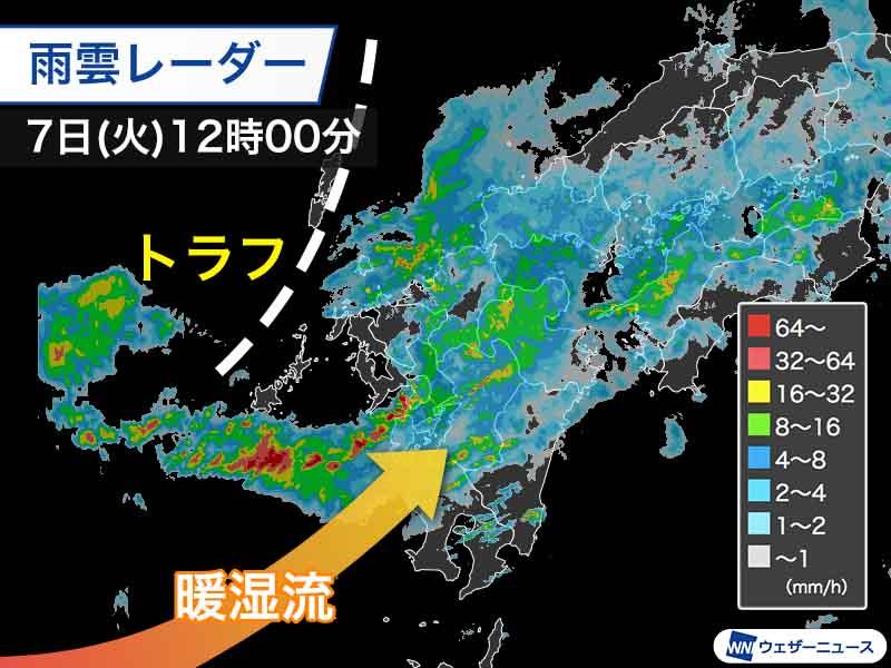 雨雲 神戸
