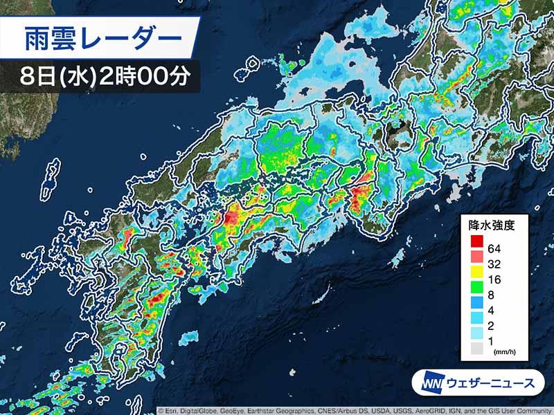 レーダー 雨雲 姫路 天気