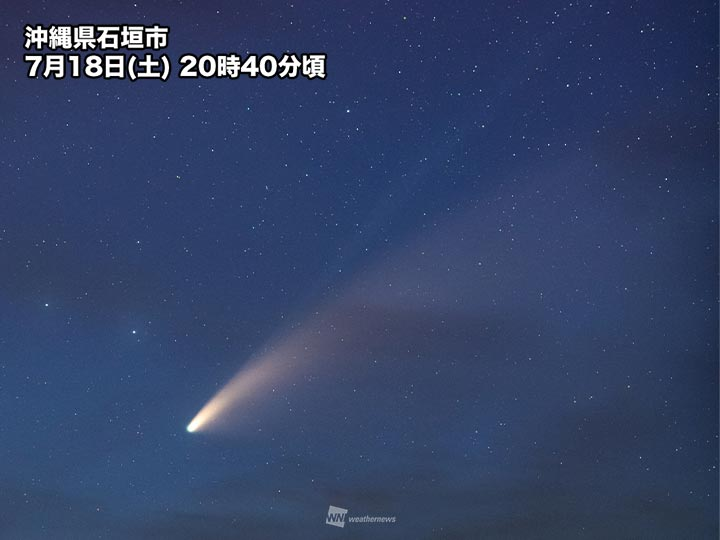 今夜は関東などで「ネオワイズ彗星」観測チャンス - ウェザーニュース