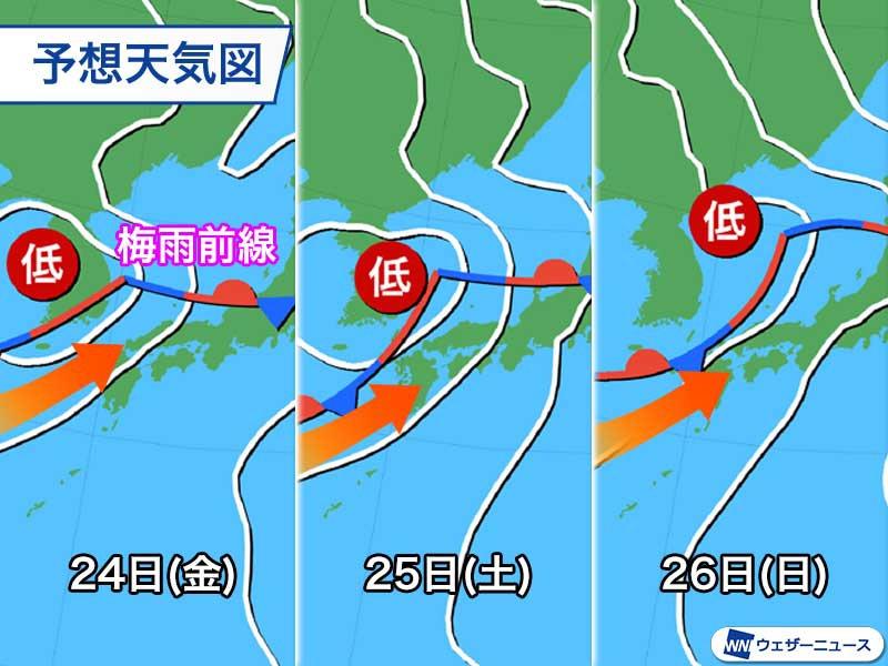 四連休は九州などで大雨に警戒 梅雨前線が動かず雨量増加のおそれ ...