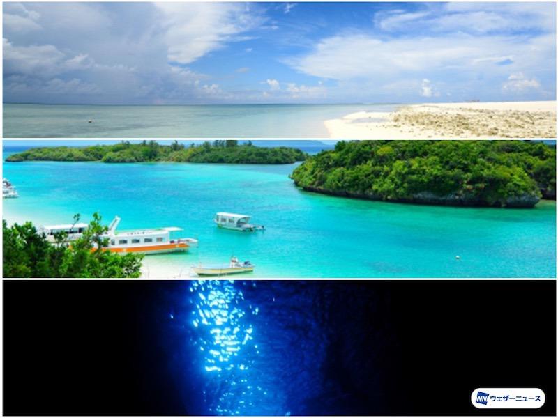 沖縄 海 絶景 3選 本格的な夏が待ち遠しいあなたに - ウェザーニュース