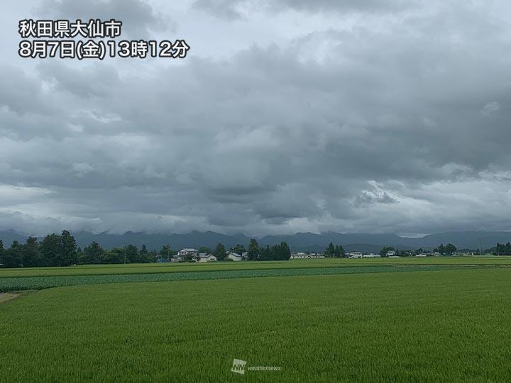 梅雨 明け は いつ 関東