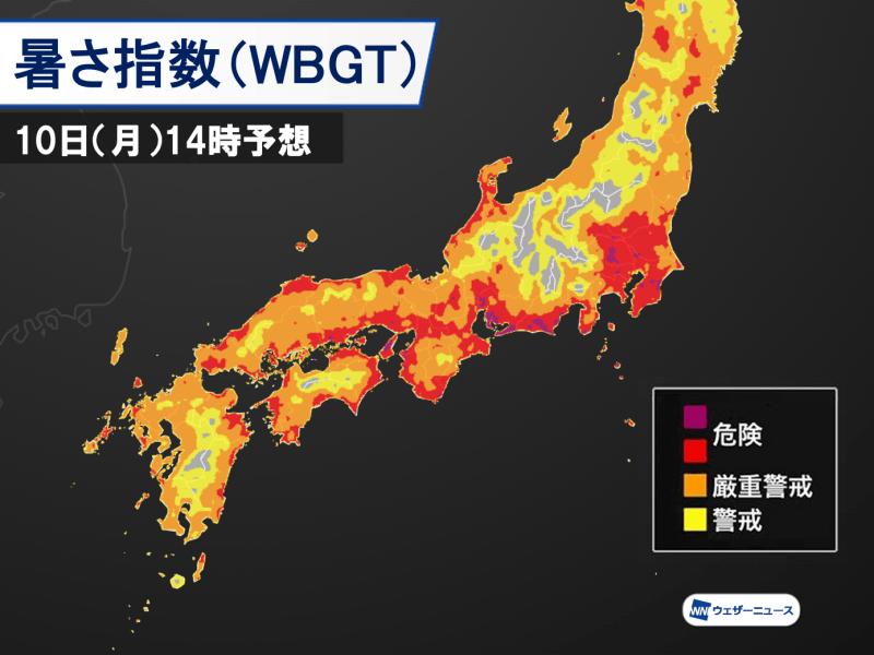 日間 天気 10 堺 市
