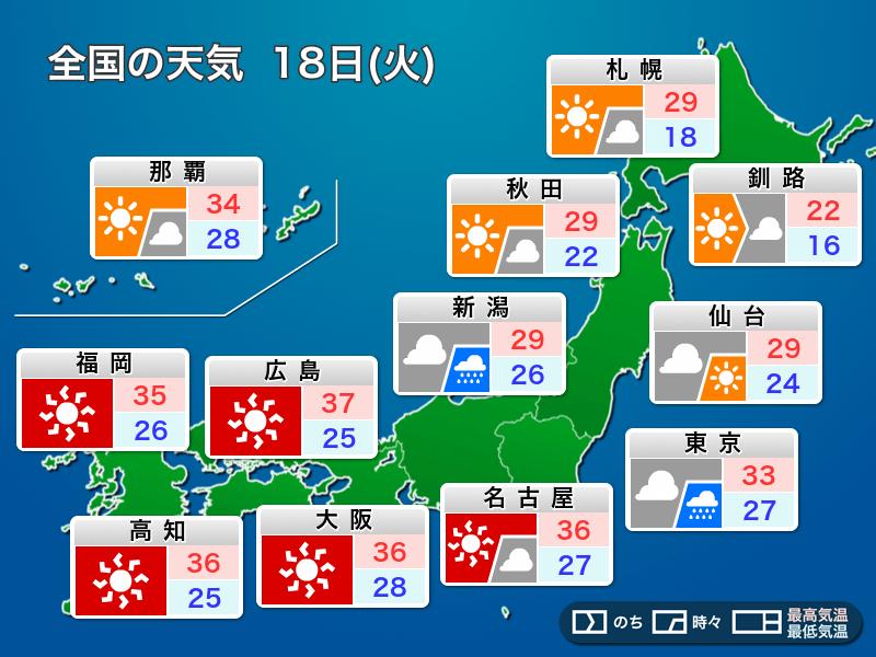 天気 浜松 の
