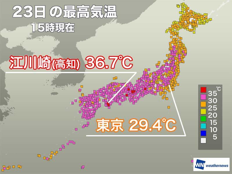 2 週間 東京 天気 予報