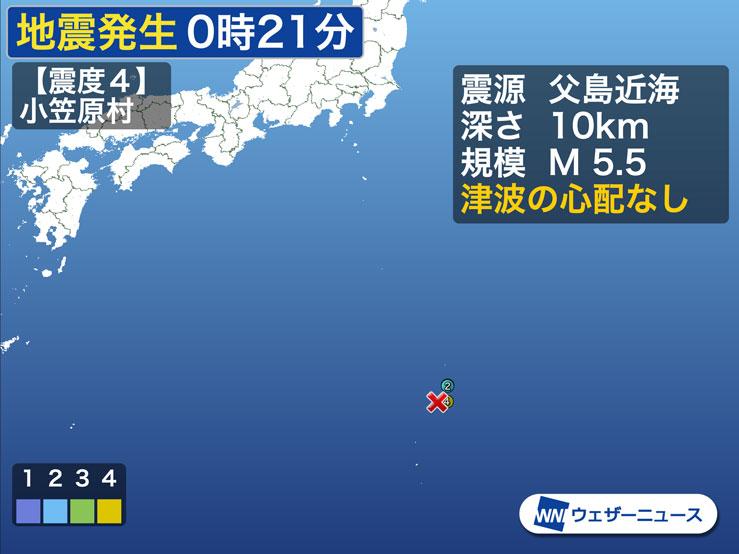 地震 小笠原