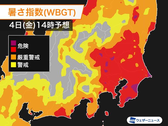 警戒 アラート 神奈川 熱中 症 8日 千葉県と神奈川県に「熱中症警戒アラート」