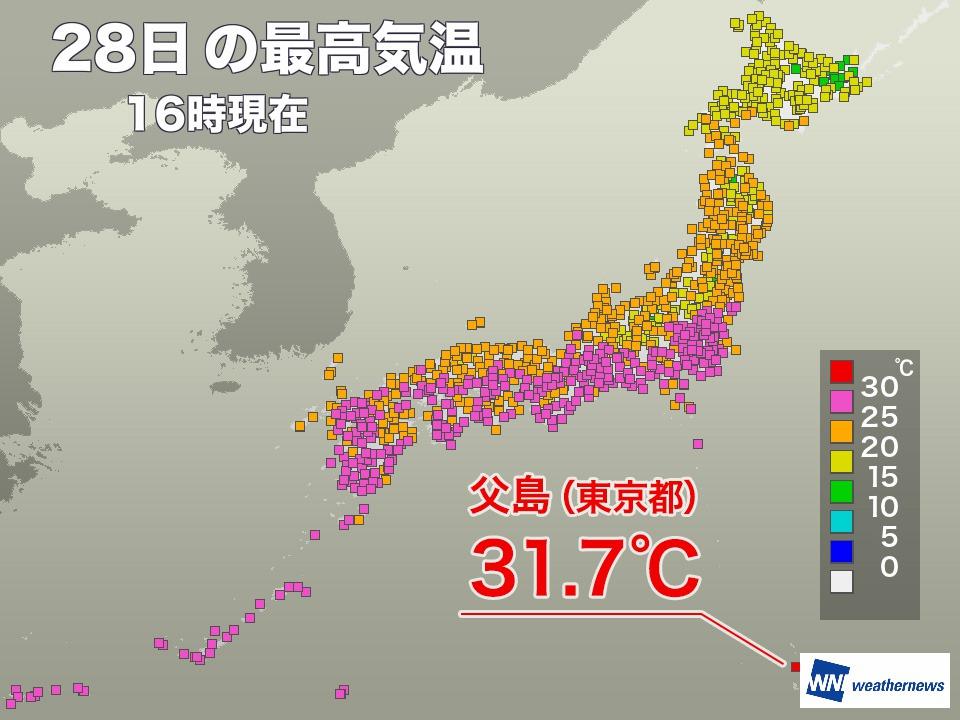 夏が終焉目前 今日の真夏日地点は父島(東京都)だけ - ウェザーニュース