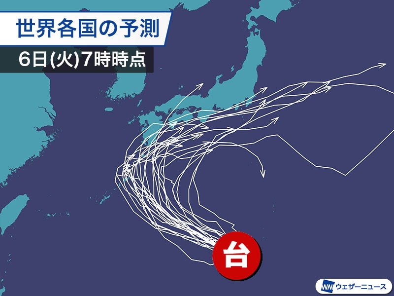 台風 進路 予報 台風予想進路図(気象庁発表)