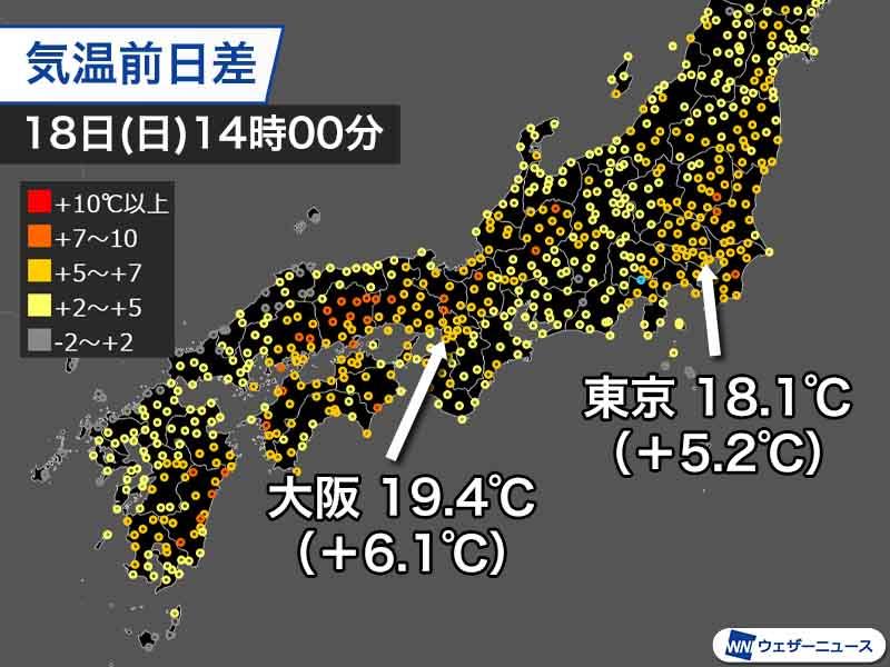 の の 明日 天気 大阪