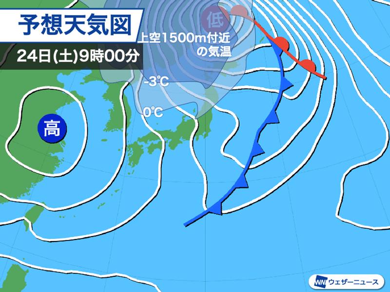 北日本は週末に爆弾低気圧で荒天のおそれ - ウェザーニュース