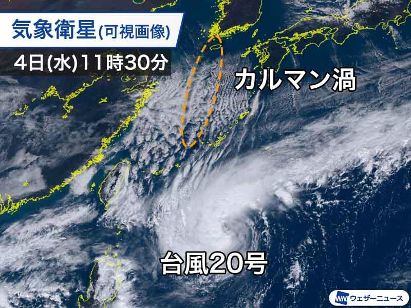台風の渦とカルマン渦がすぐ隣に 秋と冬が同居する雲の様子 - ウェザー ...