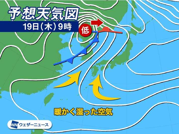 天気 2 週間 箱根 2週間天気(旧:10日間天気)