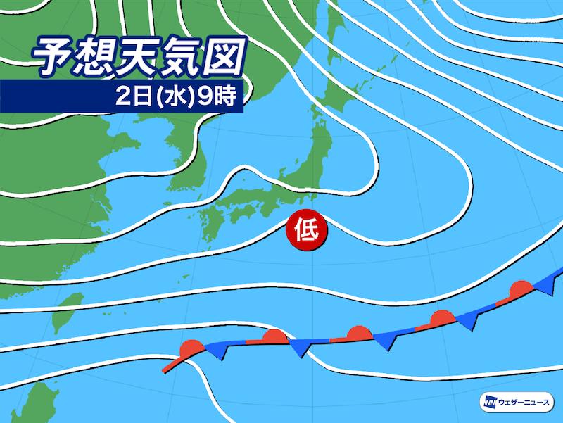 全国の天気予報】12月2日(水)の天気 日本海側はスッキリせず 太平洋側 ...