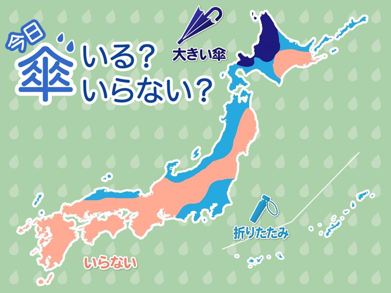 天気予報<傘マップ> 12月2日(水) - ウェザーニュース