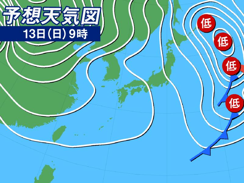 天気 予報 の 海