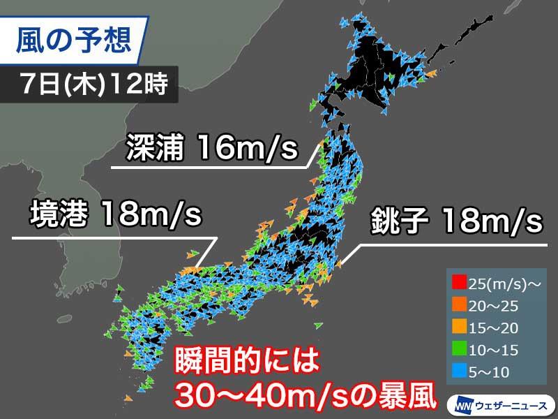 予報 大牟田 市 天気