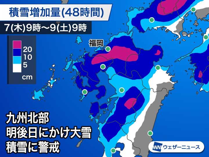 の 福岡 予報 市 天気