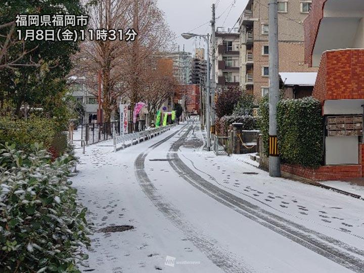 市 福岡 天気 予報